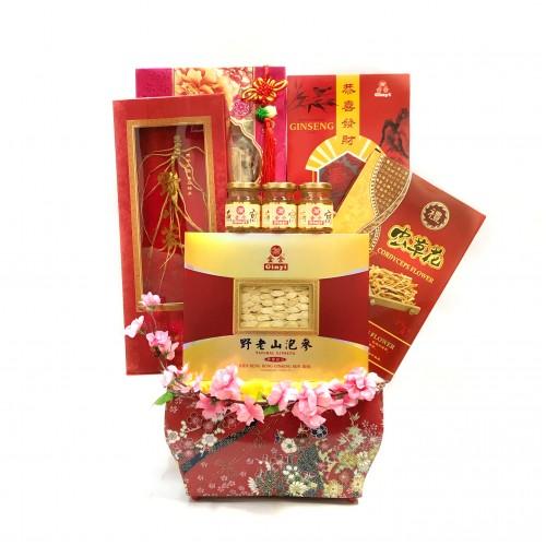 Chinese New Year Hamper 2020 - CHD 5