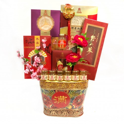 Chinese New Year Hamper 2020 - CHH 7
